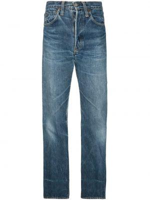 Прямые брюки винтажные с воротником на пуговицах Fake Alpha Vintage