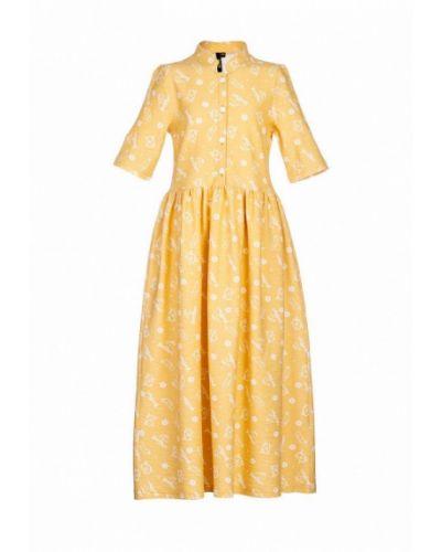 Платье желтый Yumster