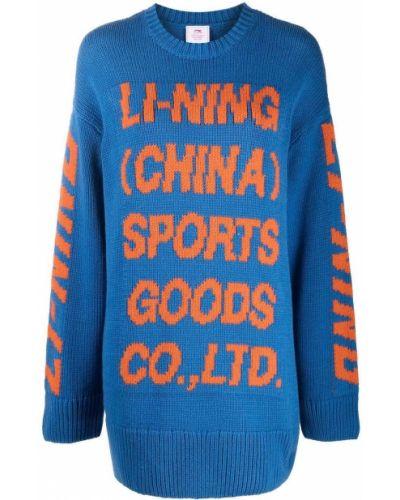 Синяя шерстяная кофта Li-ning