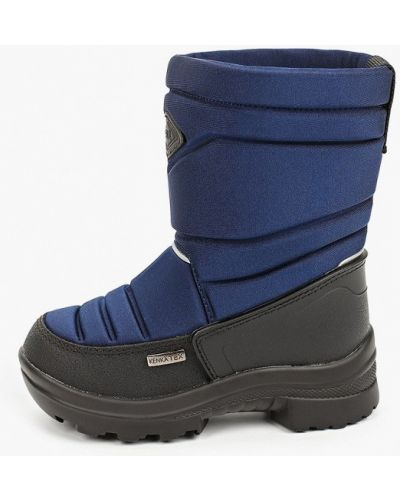 Синие кожаные дутики Kenkä