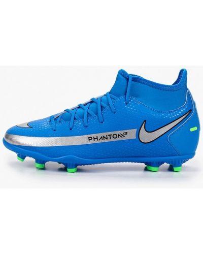 Кожаные синие бутсы Nike