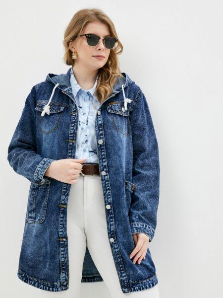Джинсовая куртка весенняя синий Grafinia