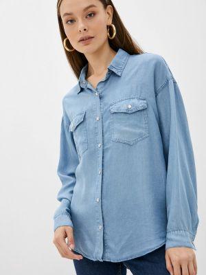 Рубашка с длинным рукавом - голубая Softy