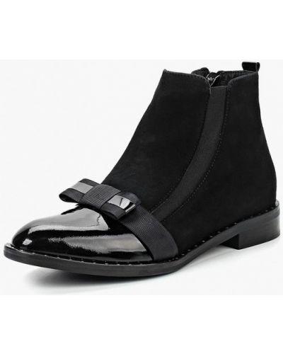 Ботинки осенние Keryful