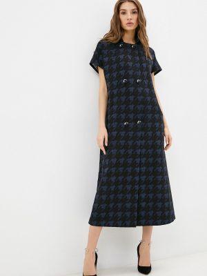 Платье рубашка - синее мадам т