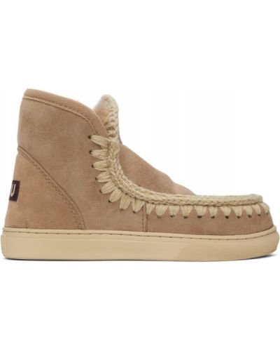 Бежевые замшевые ботинки на каблуке Mou