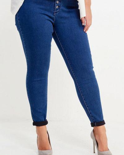 Пляжные джинсы Lost Ink Plus