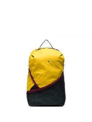 Рюкзак из полиэстера - желтый Klättermusen