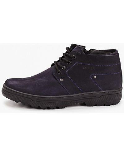 Синие ботинки из нубука Valser