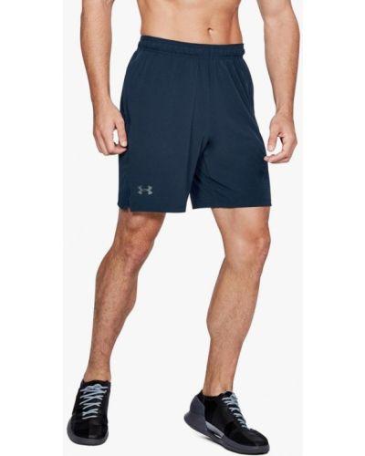 Спортивные шорты синий Under Armour