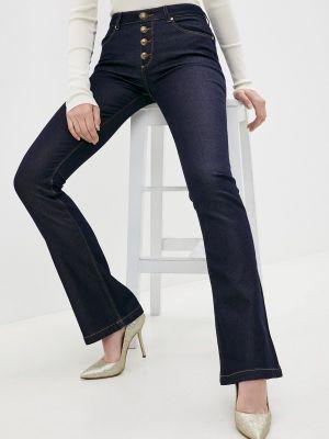Широкие джинсы - синие Marciano Los Angeles