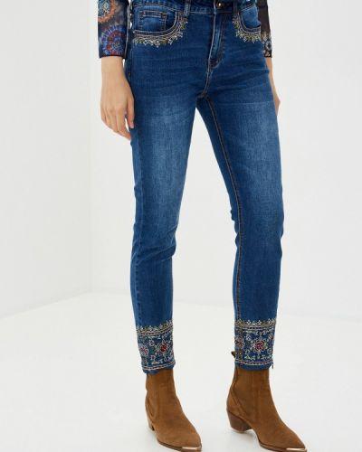 Синие джинсы-скинни узкого кроя Desigual