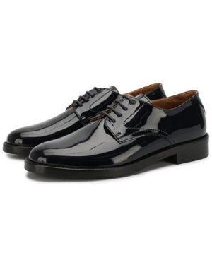 Синие кожаные туфли с подкладкой на каблуке Beberlis