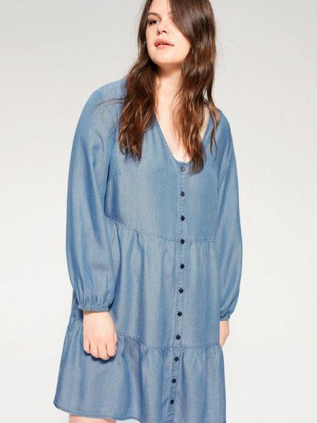 Платье прямое фиолетовый Violeta By Mango