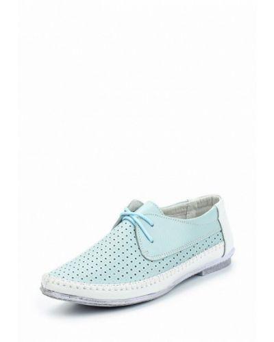 Бирюзовые кожаные ботинки Zenden Comfort