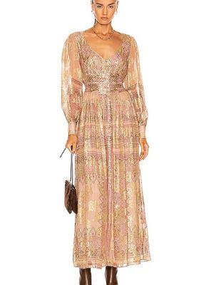 Платье макси на пуговицах - бежевое Hemant And Nandita