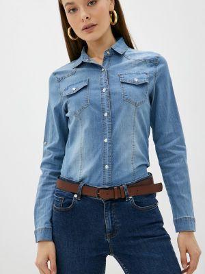 Рубашка с длинным рукавом - синяя Softy