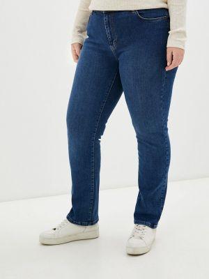 Синие прямые джинсы Le Monique