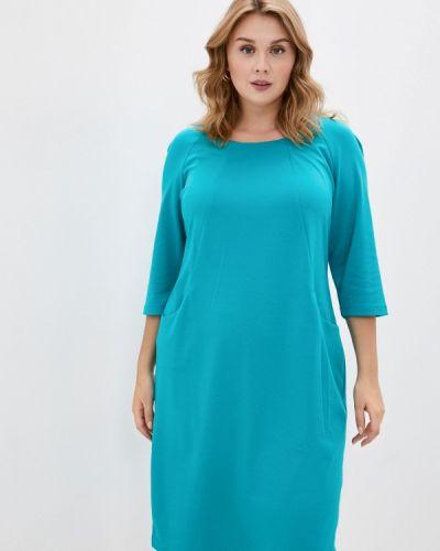 Повседневное бирюзовое платье Svesta