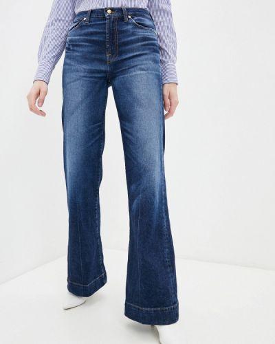 Расклешенные синие широкие джинсы 7 For All Mankind