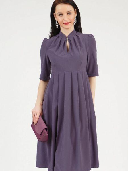 Повседневное платье фиолетовый весеннее Grey Cat