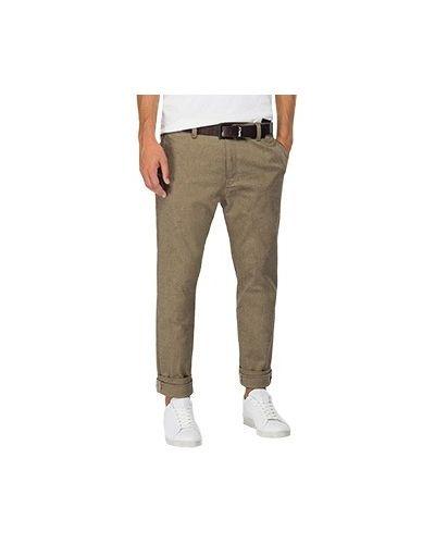 Повседневные бежевые брюки Replay