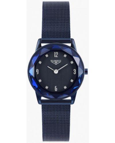 Синие часы 33 Element