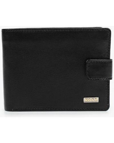 Черный кожаный кошелек Kofr