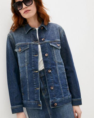 Джинсовая куртка - синяя Emporio Armani