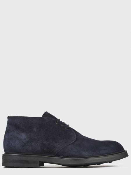 Кожаные ботинки - синие Frau