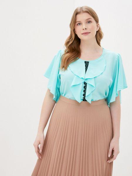 Блузка бирюзовая с рюшами Amarti