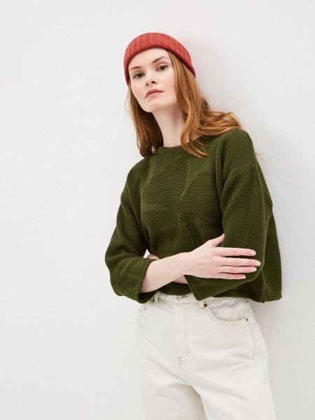 Джемпер - зеленый Magwear