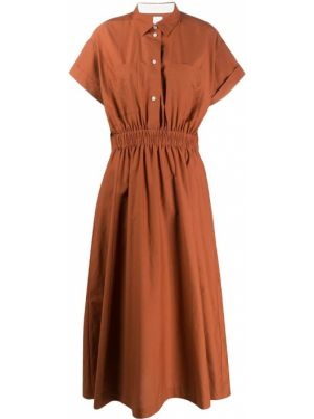 Платье мини миди на пуговицах Paul Smith
