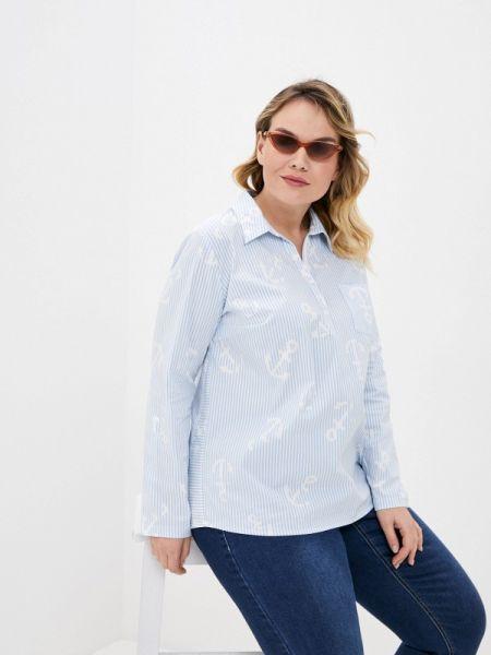 Рубашка с длинным рукавом Ulla Popken