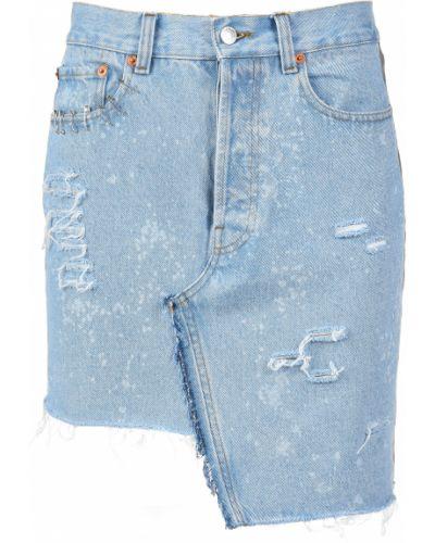 Хлопковая юбка - голубая Forte Couture