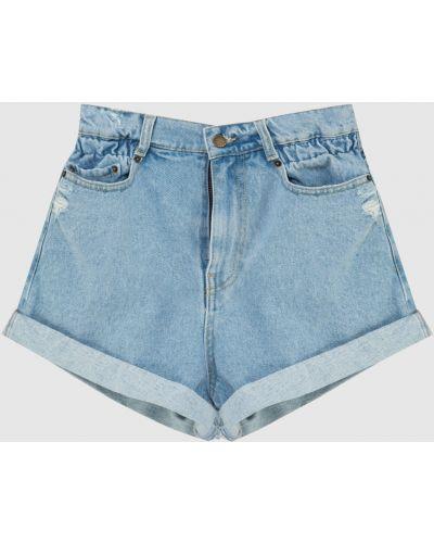 Джинсовые шорты - голубые Retrofete