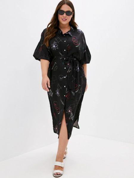 Повседневное черное повседневное платье Intikoma