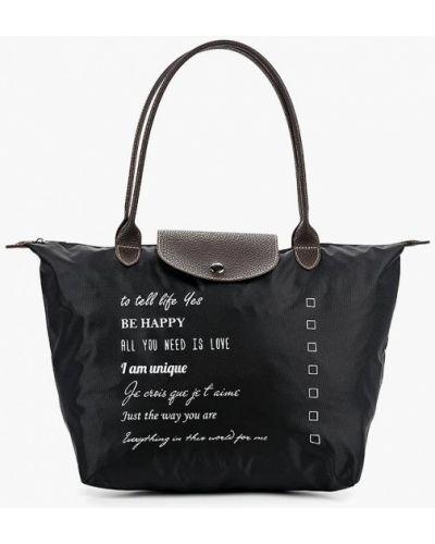 Дорожная сумка спортивные черная Antan