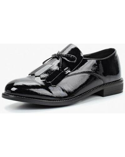 Кожаные ботинки осенние низкие Sweet Shoes