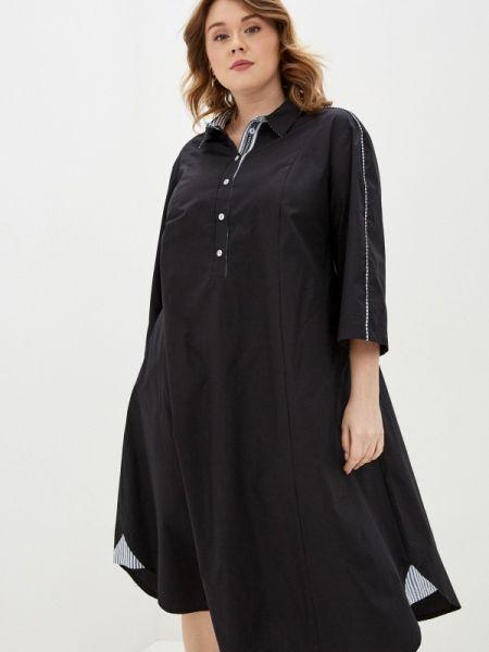 Черное платье Intikoma