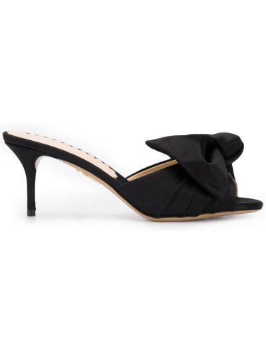 Czarne sandały skorzane peep toe Charlotte Olympia