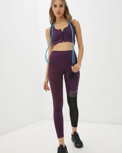 Спортивный костюм - фиолетовый Nativos