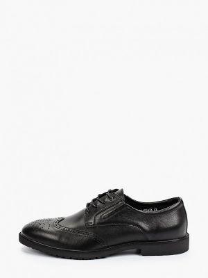 Черные кожаные туфли Just Couture