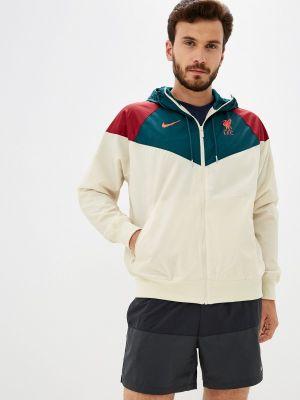 Бежевая демисезонная куртка Nike