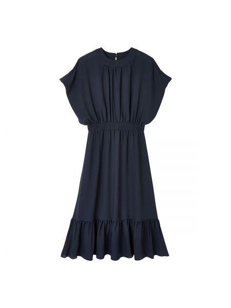 Синее длинное платье с оборками с вырезом La Redoute
