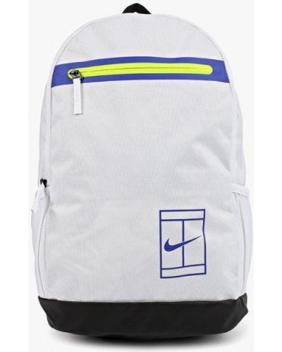 Рюкзак белый Nike