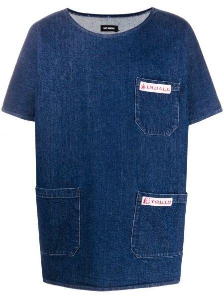 Koszula krótkie z krótkim rękawem dżinsowa przeoczenie Raf Simons