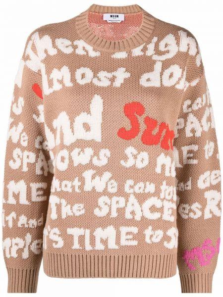 Шерстяной свитер - коричневый Msgm