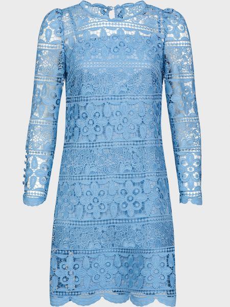 Платье на молнии Luisa Spagnoli