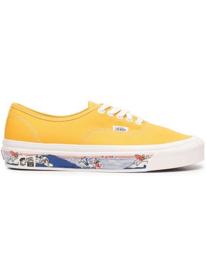 Tenisówki - żółte Vans